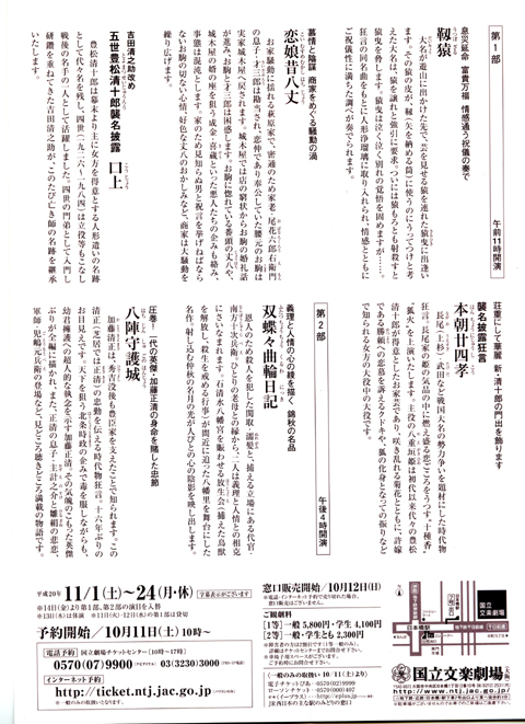 200811s_2